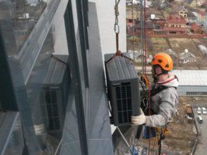 установка кондиционера на фасад здания промышленным альпинистом